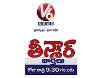 V6 News Campaign