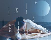 공연 원이엄마 포스터