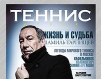 Tennis Style. Magazine