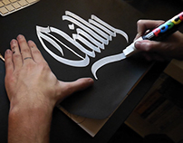 Chilly Calligraphy (video)