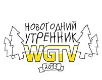 WGTV New Year Branding
