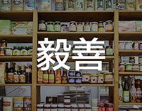 YiShan Vegetarian & Organic Produce