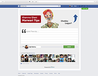 Marwari Tips - Facebook App