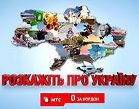 Tell about Ukraine