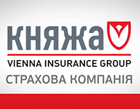 Knyaza Insurance Company
