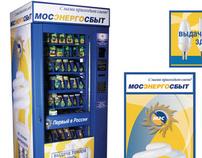 Vending machines branding