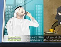 Saudi banks adv