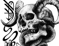 Graves - Shirt Illustration