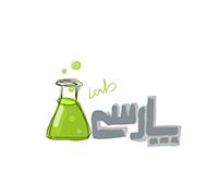 Parsi lab logo
