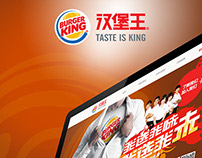 Burger King Shanghai Recruitment Microsite