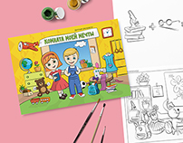 "Children's coloring book ""My Dream Room"""