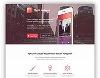 Promotional Website for app