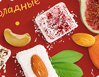 Package design of Crimean sweets