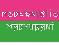 MADHUBANI MODERNIZATON