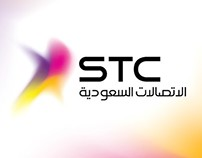 STC celebration of 600k DSL users documentary