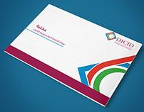 DICID Library brochure