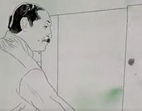 """""""Te Quiero con Bugalú"""" short sequence"""