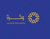 Wathrah Media