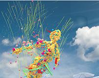 2016巴西奥运会网易战略发布会