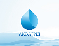 Waterguide // Branding