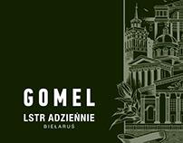 Illustration_LSTR Gomel
