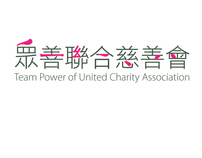 Team power identity - logo