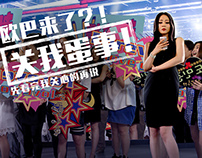 Baidu News APP 百度新闻APP话题订阅_只看你关心的