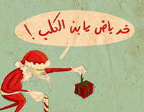 Egyptian Haj Santa