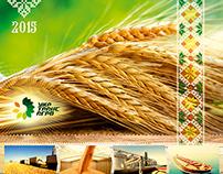 "Calendar ""UkrTransAgro"" 2015"