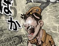 Hitler magazine cover