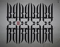 Typography Mural Installation
