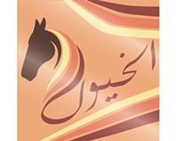 Horses App