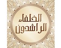 Kholafaa