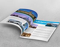 Iraq Sky Magazine