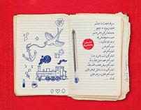 portfolio (Book Cover)