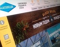 Glassdelux.ru