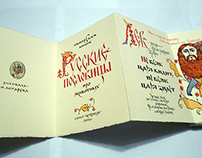 """artist's book """"Russian proverbs about animals"""""""