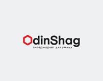 Odinshag.ru