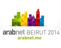 Arabnet Beirut 2014 teaser