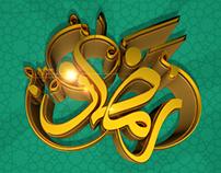Ramadan Karim 2014