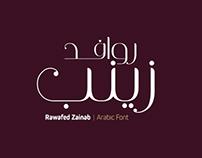 Rawafed Zainab Arabic Font