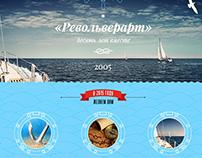 Новогодняя открытка бюро «Револьверарт»
