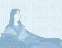Meishi (名刺) - business card