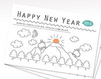 New Year Greeting card/Japanese
