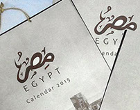 EGYPT Calendar 2015 (Photos from past)