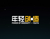 CHEVROLET - Power of Ingenuity ● Youth [2014]