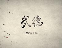 Wu De - The Path of Martial Art (Short documentary)
