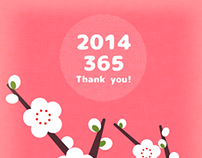 365 days 2014