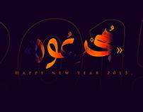 Mobdeoun design for 2015 year.