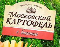 Design Russkiy Produkt / TM Moskovsky kartofel